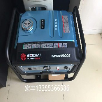 现货供应潍柴小型发电机3-10千瓦汽油发电机组