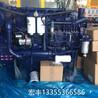船用主机发动机450马力/330千瓦现货供应潍柴动力船机