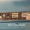风冷913柴油机BF6L913六缸发动机