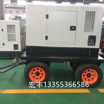 潍柴拖车式WP2.3D33E200柴油发电机组/30千瓦四轮牵引车防雨棚