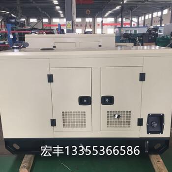 潍柴20千瓦四缸发电机组柴油机型号WP2.3D25E200主用纯铜发电机