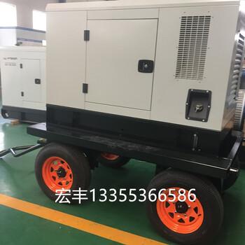 潍柴30千瓦四轮拖车专用静音箱低噪音式发电机厂家定制