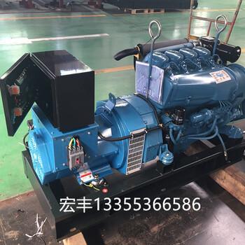 风冷30/50/100KW发电机道依茨F4L912TF6L913/912北内厂家直销