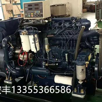 潍柴船机柴油机型号WP6CD132E200配套兰电发电机90千瓦价格
