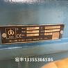 北京北内柴油机