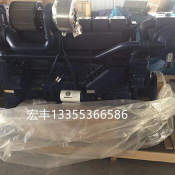 潍柴船用主机450马力WP12C450-21柴油机330千瓦