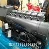 北内风冷BF6L913C道依茨增压四冲程柴油发动机