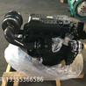 濰柴WP4.1D95E201常用功率80千瓦1800轉速高配置柴油機揚柴