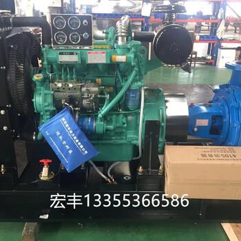 流量260扬程55千米柴油机清水泵机组配套潍坊柴油机型号R4105ZP