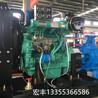 柴油机清水泵