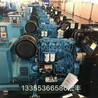 50千瓦发电机