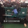 潍柴动力股份提供75千瓦柴油发电机WP4D100E200道依茨发动机75KW