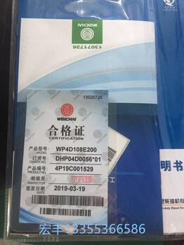潍柴道依茨80千瓦发电机组四保护WP4D108E200柴油机参数