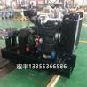 柴油高壓泵