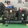 高壓清洗泵機組