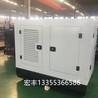 风冷高压水泵机组