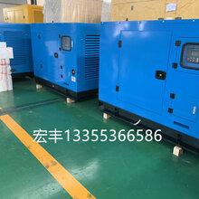 濰柴動力30千瓦發電機WP2.3D33E200柴油機靜音機組圖片