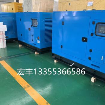 潍柴动力30千瓦发电机WP2.3D33E200柴油机静音机组