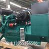 潍柴道依茨WP4D66E200中型发电用柴油机价格表