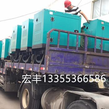 河北快三立体走势图—热销柴油机自吸泵机组四轮拖车专用于农业灌溉