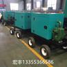 水泵四轮拖车