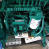 国三发电机