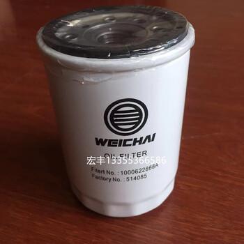厂家直销扬柴锐动力机滤柴滤滤芯价格
