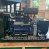 50KW燃气发电机机组WP4D66E300NG燃气柴油机