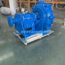 熱銷柴油機配套渣漿泵水泵機組自吸泵/渣漿泵參數價格圖片