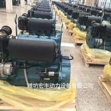风冷柴油机厂家北内发动机柴油机6缸F6L912图片