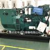 75kw发电机组配套潍柴船用柴油机WP4CD100E200标配