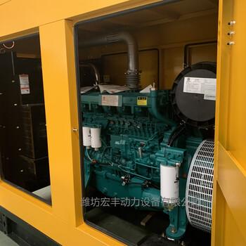 主用300KW发电机组300千瓦大型潍柴发电机组WP13D385E200