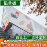 外墙冲孔铝单板/仿木纹铝单板/室外幕墙铝单板/北京琦铝供应铝单板厂家