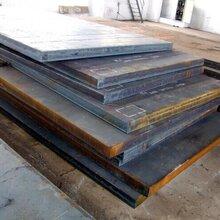 直销进口铸造生铁GG20化学成份、铸铁GG20材质证明图片