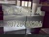 滁州[DT4A電工純鐵]-可零售