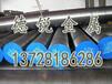 昭通[寶鋼DT4A電工純鐵圓棒]優惠促銷