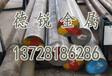 现货北京[宝钢DT4A电工纯铁圆棒]厂家直销