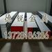 現貨酒泉[寶鋼DT4A電工純鐵圓棒]優質服務