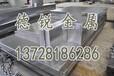 慶陽[寶鋼DT4A電工純鐵圓棒]專業快速