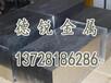 现货北京[宝钢DT4A电工纯铁圆棒]量大从优