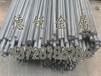 現貨蘭州[寶鋼DT4A電工純鐵圓棒]特價批發
