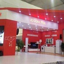2019中国物联网及论坛展会图片
