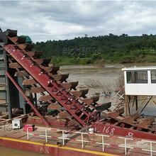 抽沙淘金船河道采金船链斗式淘金船价格