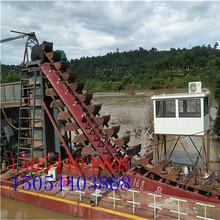 旱地淘金机械河沙采金船链斗淘金船