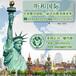 上海申请美国礼品协会ASI的条件及流程