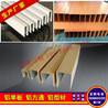 最美丽的北京上海铝材厂家铝方通吊顶/造型铝方通门头底板装修设计