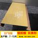 宁波吊顶材料铝扣板长城板琦铝厂家