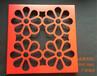 琦铝宁波铝单板雕花板图案艺术冲孔板厂家订做