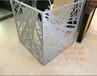 琦铝-宁波铝空调罩空调外机保护罩批发