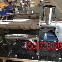 供应不锈钢细粉气旋筛硼酸锌卧式气流筛颜料涂料气流筛分机图片